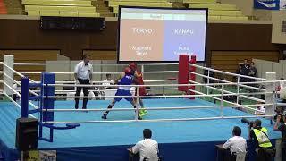 2017年 ボクシング  杉本聖弥vs久野裕之助 フライ級 3回戦