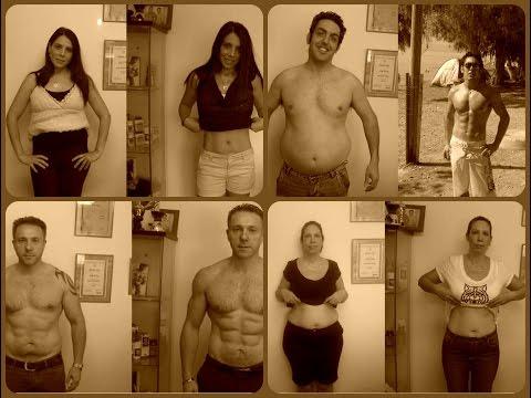 דיאטה לתוצאות מדהימות