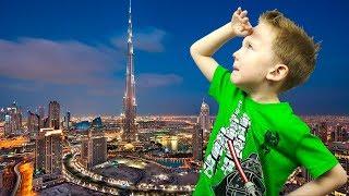 Поднимаемся на Бурдж-Халифа Самый Высокий Дом в Мире City Of Dubai Burj Khalifa