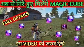 HOW TO GET 999 MAGIC CUBE // UNLIMITEDLY MAGIC CUBE IN FREE FIRE // KING KOBRA SQUAD