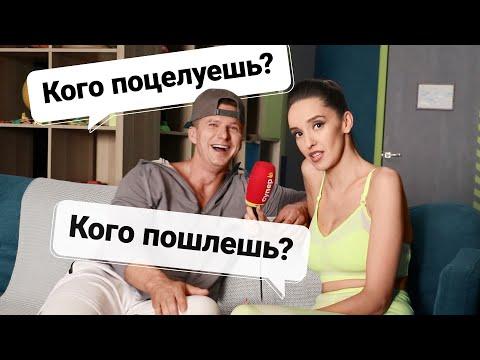 Фитнес: Рома Курцын отвечает на вопросы фанатов