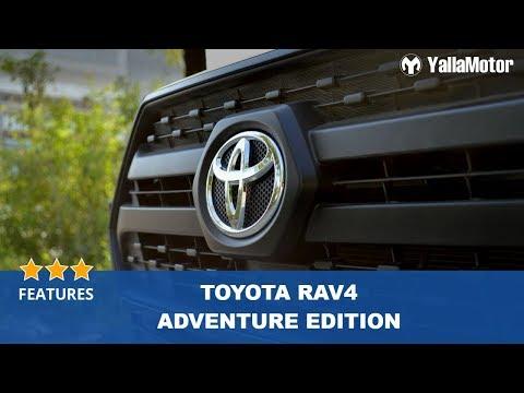 Toyota RAV4 Adventure Features   YallaMotor
