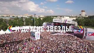 EPLive2017 все хиты лета на одной сцене