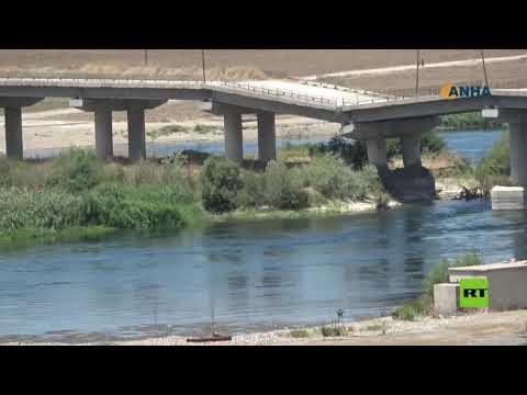 سوريا.. مشاهد -مفزعة- لنهر الفرات  - نشر قبل 5 ساعة