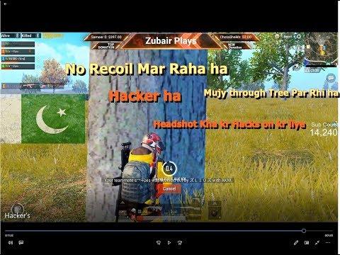 Pubg Pakistan - My Sniping Skill's vs Hacker's