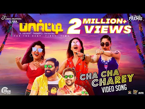 Party | Cha Cha Charey Video Song | Regina Cassandra, Sanchita Shetty, Shiva | Venkat Prabhu, Premji