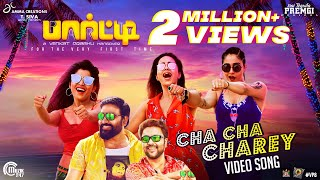 Party | Cha Cha Charey Video Song