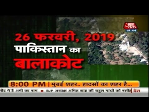 Balakot: How India Planned IAF Airstrike In Pakistan | An Inside Story