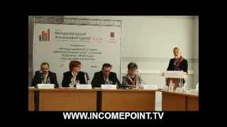 IncomePoint.tv: испанский язык в школе г.Москвы