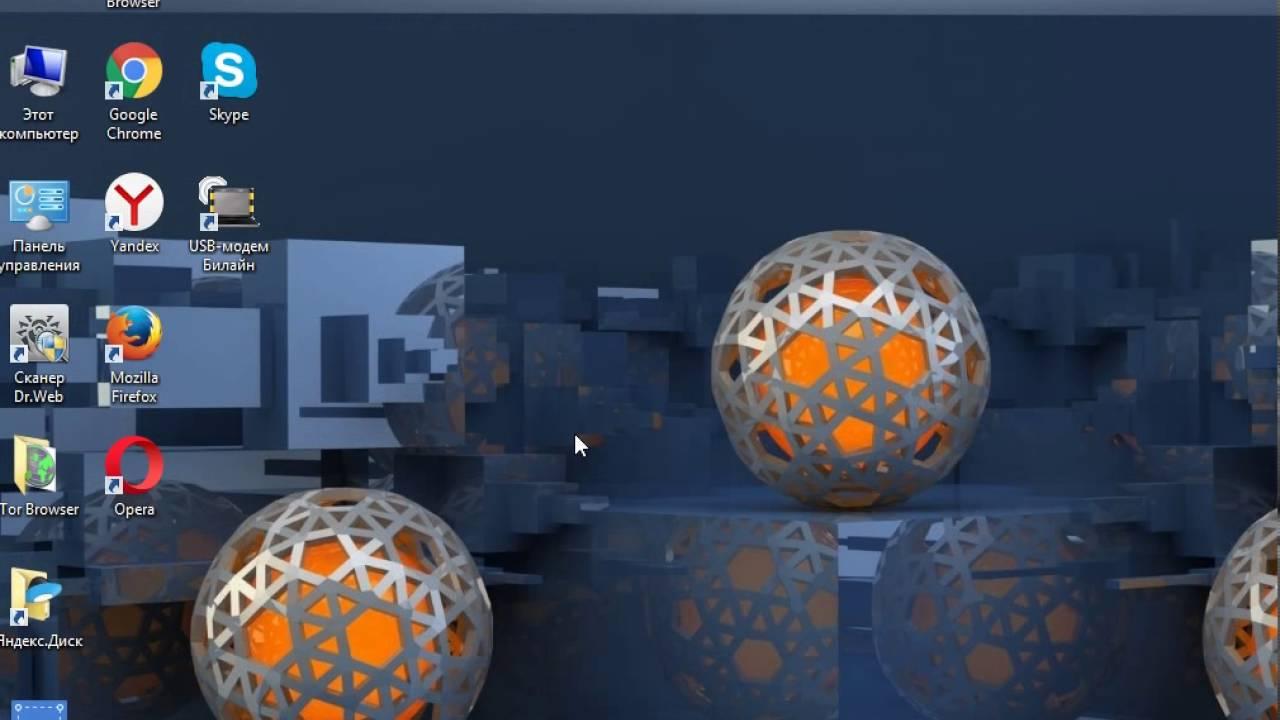 Как работать через браузер тор гидра как сделать тор браузер основным hydra2web