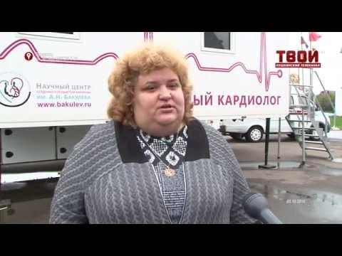 38 кардиологов Новокузнецка, 48 отзывов пациентов