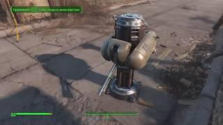 Fallout 4 что делать с хламом