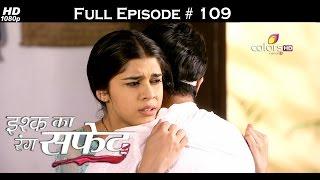 Ishq Ka Rang Safed - 14th December 2015 - इश्क का रंग सफ़ेद - Full Episode (HD)