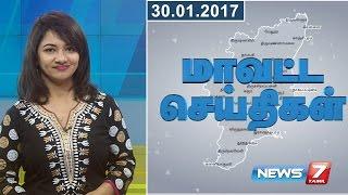 Tamil Nadu Districts News 31-01-2017 – News7 Tamil News