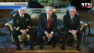 Трамп назначил советником по национальной безопасности генерала   Макмастера