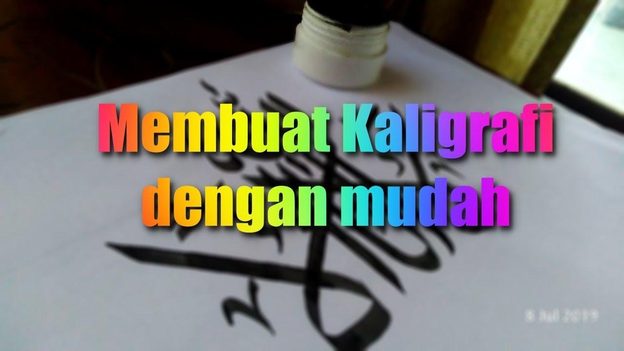 Menulis Kaligrafi Lailahaillallah Dengan Mudah Youtube