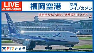 Preview of stream Live Camera Axis M5525-E