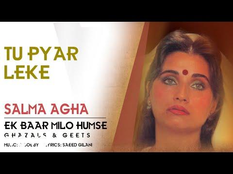 Tu Pyar Leke - Ek Baar Milo Humse   Salma Agha   Ghazal Song