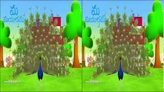 Learn Telugu Alphabets -  Stereoscopic 3D Video for 3D Glasses