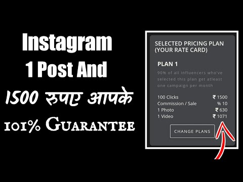Get Instagram Sponsorship