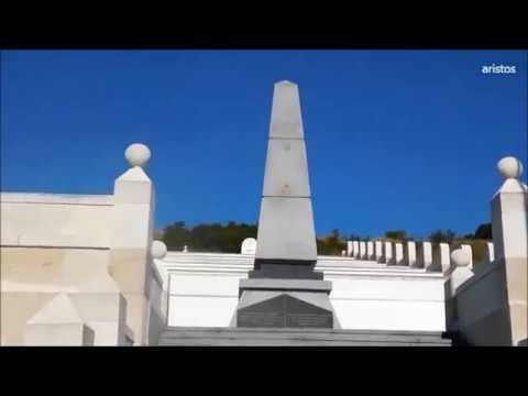Меморіал турець�...