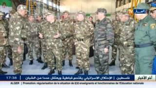 الفريق احمد قايد صالح في زيارة تفتيش بعنابة باقليم الناحية العسكرية الخامسة