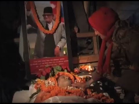 पूर्वप्रधानमन्त्री शुसिल काेइरालाकाे निधन भएकाे दुई वर्ष  / Ex-Prime Minister Sushil Koirala Death