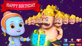Funny Happy Birthday Wishes - WhatsApp Status Video | #HappyBirthday #RamRavanfunnyCartoon