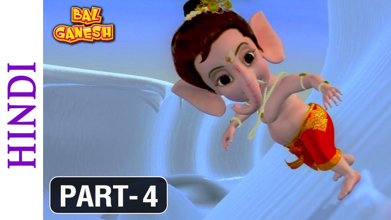 bal ganesh part 4 of 10 favourite cartoon movie for kids youtube
