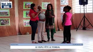 West India News 2020 01 23