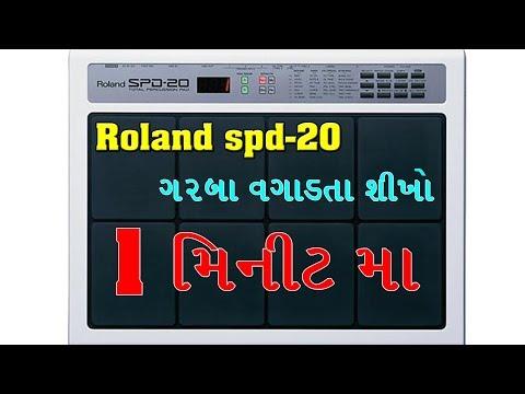 ROLAND SPD-20 PAD GARBA TUTORIAL | ROLAND SPD 20 | ROLAND SPD 20X TUTORIAL | SAAZ MUSIC