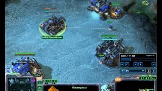 Тактика за Терранов в StarCraft ll 3 барак раш ( QUAKE Mennarner vs zerg )