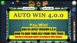 AUTOWIN TRICK IN 4.0.0 8 BALL POOL | LATEST TRICK USING IN BERLIN | COMPLETE SOLUTION INSIDE VIDEO