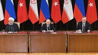 Пресс-конференция Путина, Эрдогана и Роухани в Сочи