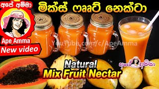 Mix Fruit Nectar Recipe
