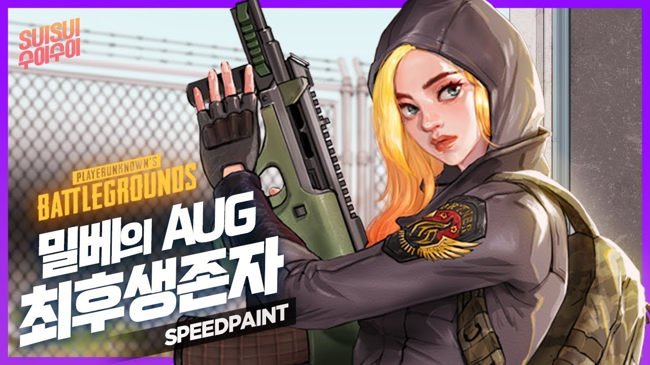 Pubg Real Girl Wallpaper: Let's Draw PUBG AUG Girl In Militarybase