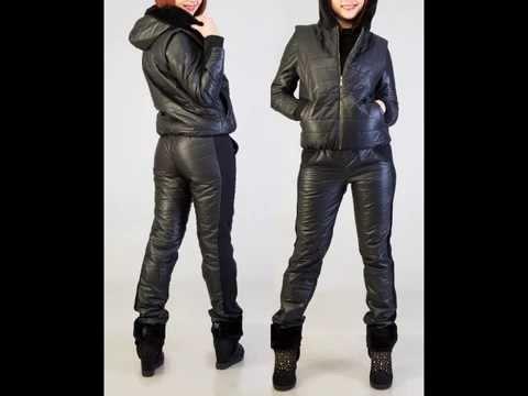 Женский зимний прогулочный костюм оптом, код S-7 - YouTube