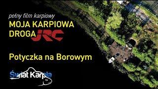 Moja karpiowa droga. Potyczka na Borowym || JRC || Film pełnometrażowy Świat Karpia