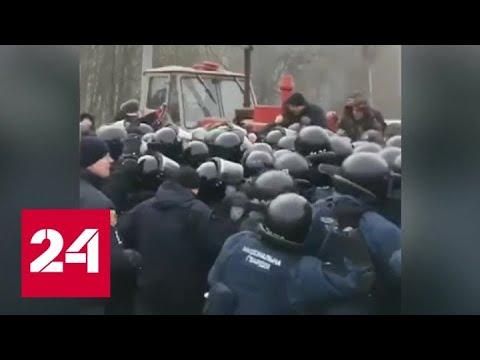 Коронавирус: вернувшиеся на Украину граждане не спали больше суток из-за протестов - Россия 24