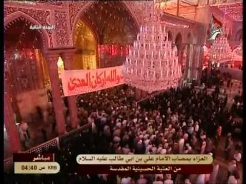 Ashura of Muharram  A Shia and Sunni Muslim Observance