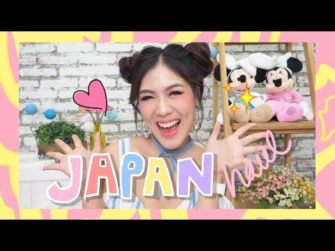 HAUL japan เปิดถุงช็อปญี่ปุ่น รอบ NO SHOPPING หราาาาา ?!?!?!!!! | icepadie