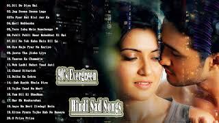 प्यार में बेवफाई की सबसे दर्द भरी ग़ज़ल - Hindi Sad Songs | बेवफाई के सबसे दर्द भरे - 90's Evergreen