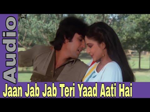 Jaan Jab Jab Teri Yaad Aati Hai   Lata Mangeshkar, Shabbir Kumar   All Rounder    Kumar Gaurav, Rati