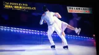 チャンネル登録subscribe⇒ 浅田真央&髙橋大輔2014エキシビション「クリ...