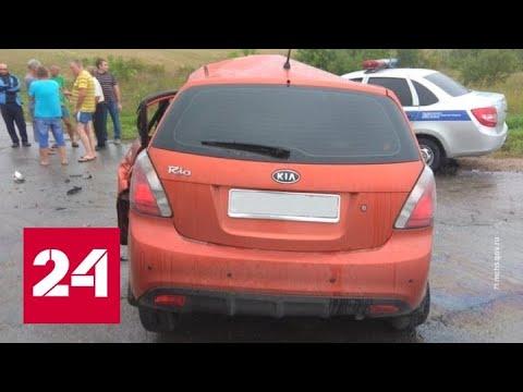Kia протаранила автобус с пассажирами на встречке между Тулой и Липецком - Россия 24