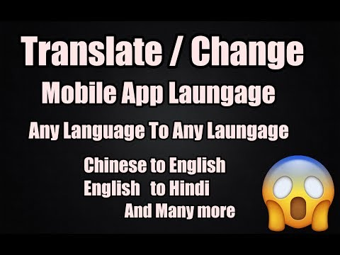 Change Chinese Mobile App Language To English Laungage | Easy | Twist Tech