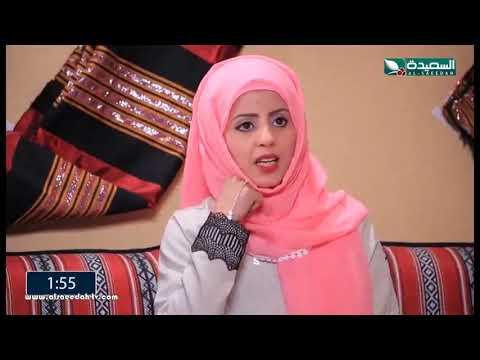 ساعة سعيدة ( فيب ريشن 2018) - الحلقة الثالثة 03