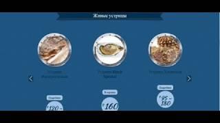 Морепродукты оптом екатеринбург