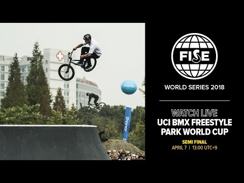 FWS 2018 HIROSHIMA: UCI BMX Freestyle Park World Cup Semi Fi