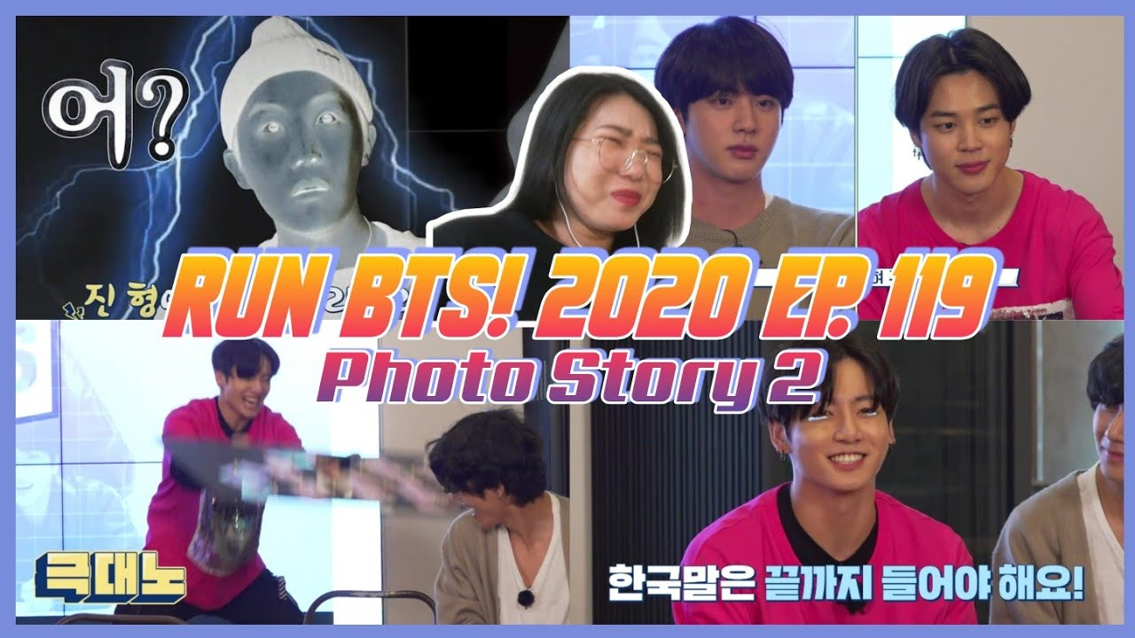 Run BTS! 2020 - EP.119 (Photo Story 2) REACTION
